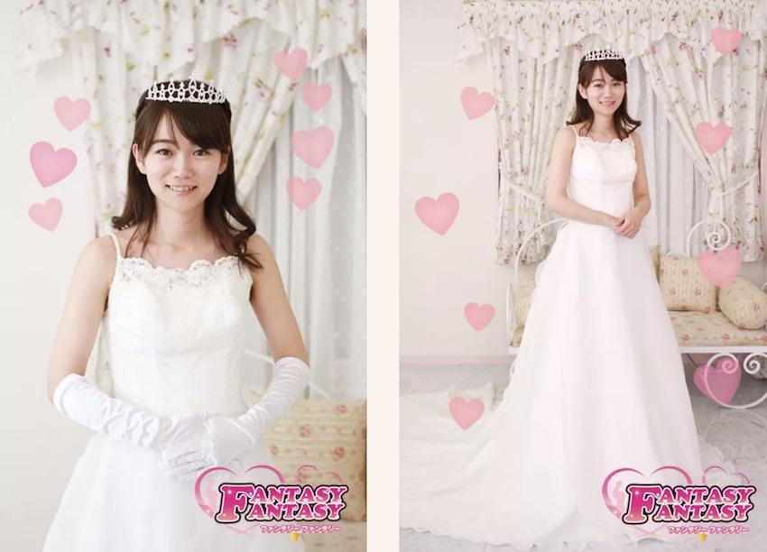 marry retired japan pornstar
