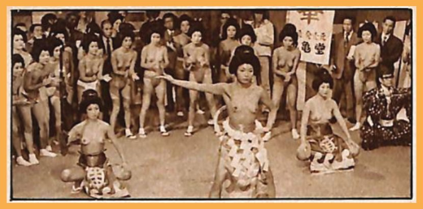 geisha battle